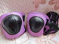 Защита комплект фиолетовый -  наколенники, налокотники, накладки на кисть