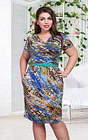 Яркие платья больших размеров (50-54)