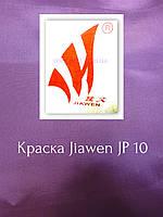 Краска  лицензионная для ризографа Riso Jiawen JP10