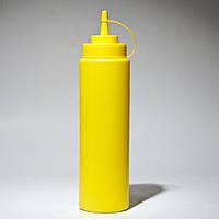 Желтый диспенсер Empire 7081 бутылочка для соусов и сиропов