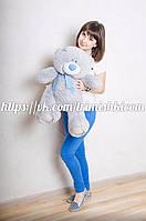 Мишка Тедди 80 см, плюшевые медведи. мягкая игрушка мишка. мягкие игрушки украина Мех искусственный, My Best Friend, Украина, серый