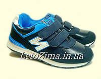 Спортивная обувь кроссовки р.32-37