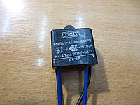NO Frost Термоплавкий предохранитель STINOL ТАБ Т-2(4 провода)