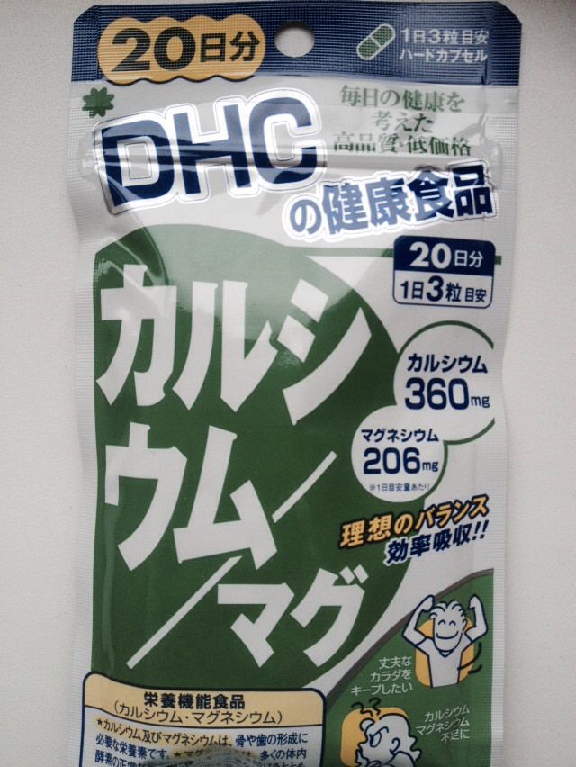 Кальций + Магний. Курс - 60 капсул на 20 дней. DHC, Япония