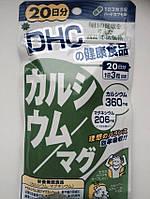 Кальций + Магний. Курс - 60 капсул на 20 дней. DHC, Япония, фото 1