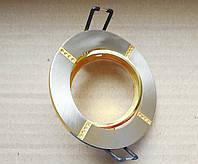 Точечный светильник СТC 1804 SN+GD поворотный