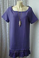 Платье женское модное стильное хлопок мини бренд Stile Benetton р.48-50 6148