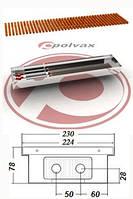 Внутрипольные  конвекторы  POLVAX KE 78 , фото 1