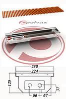 Внутрипольные  конвекторы  POLVAX  KE 120, фото 1