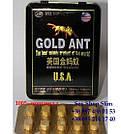 """""""Gold Ant"""" (таблетки, 10 шт.) Золотой муравей для повышения потенции"""