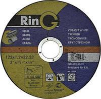 Круг отрезной абразивный по металлу RinG   115 х 1,0 х 22