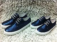 Туфли блестящие синие детские