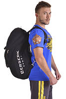 Сумка рюкзак LEGACY black