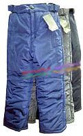 Детские штаны зимние плащевка на мальчика