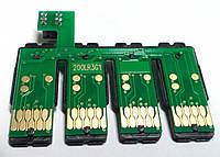 Чип для СНПЧ Epson (T2001-T2004) XP-100 XP-200 Combo