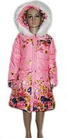"""Детское демисезонное пальто на девочку """"Розовый цветок"""""""