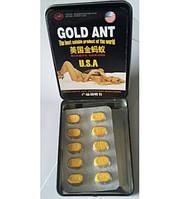Капсулы для потенции Золотой муравей Gold Ant 10 штук