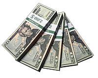 "Деньги сувенирные ""20 Dollars"" (2,000$) пачка денег"