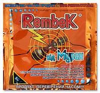 Рембек от муравьев 50 г  - Готовая приманка для борьбы с медведкой, дротянкой, хрущом и муравьями