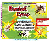 Рембек Супер 150г - готовая приманка для борьбы с медведкой, дротянкой, хрущом и муравьями