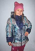 Брендовая куртка демисезонная на девочку Skorpian