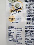Кальций + Магний. Курс - 60 капсул на 20 дней. DHC, Япония, фото 3