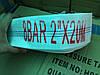 Рукав пожарный Д-51 (к) полотно