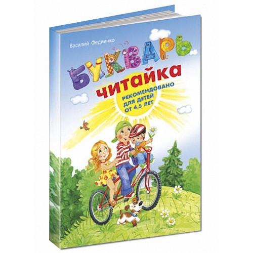 Книги для розвитку