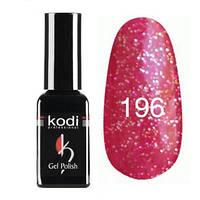 Гель-лак Коdi №196 (коралловый с насыщенными золотистыми, серебристыми и розовыми блесточками), 8 мл