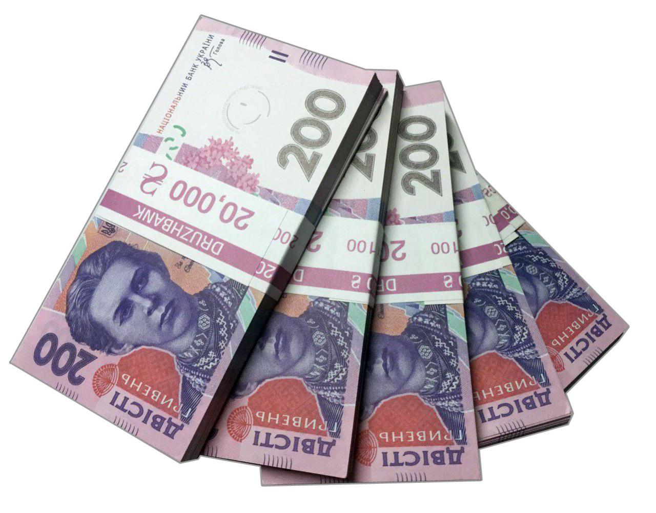 "Деньги сувенирные ""200 Гривен"" (20,000₴) пачка денег"