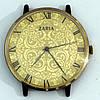 Красивые часы Заря