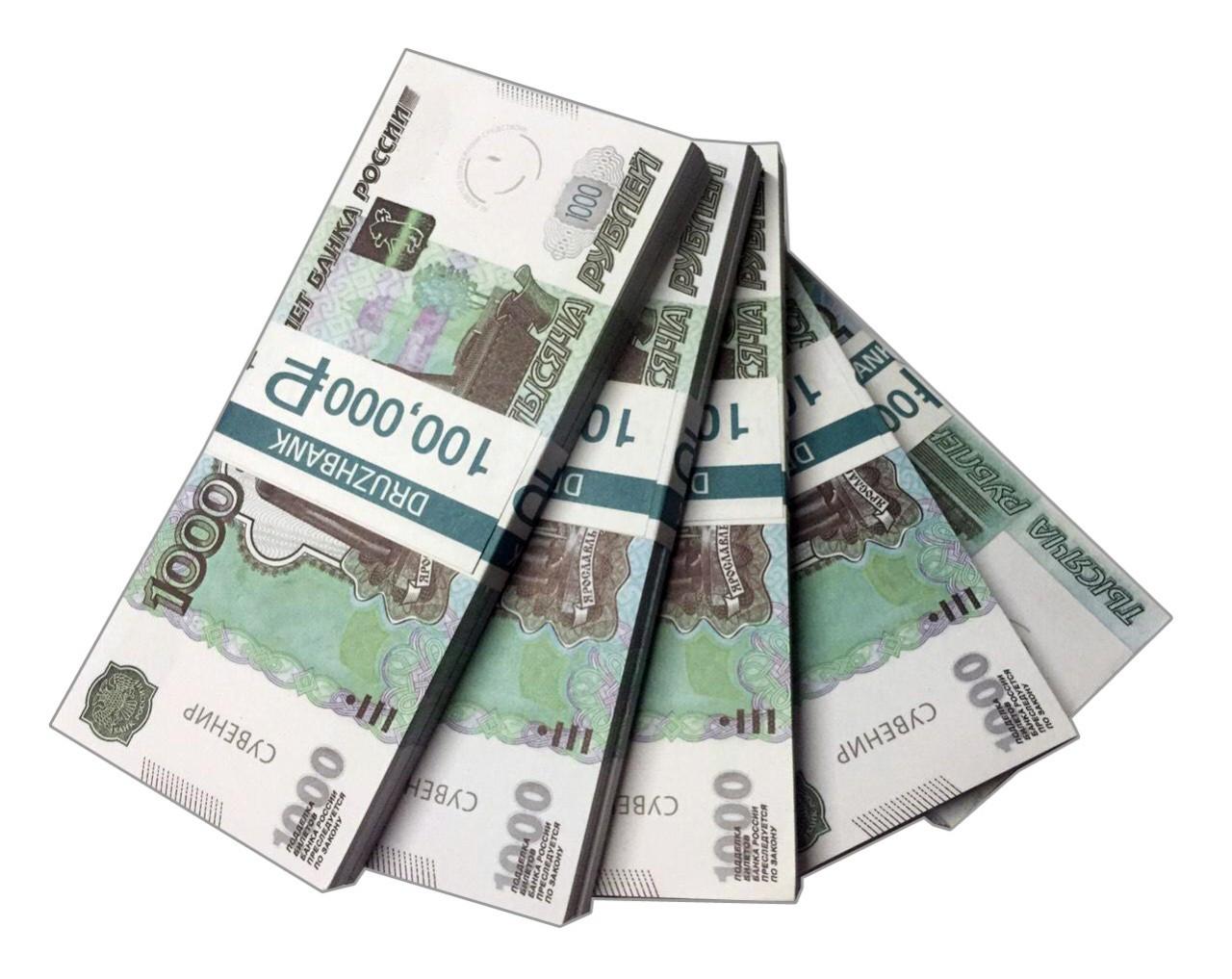 """Деньги сувенирные """"1000 Рублей"""" (100,000₽) пачка денег"""