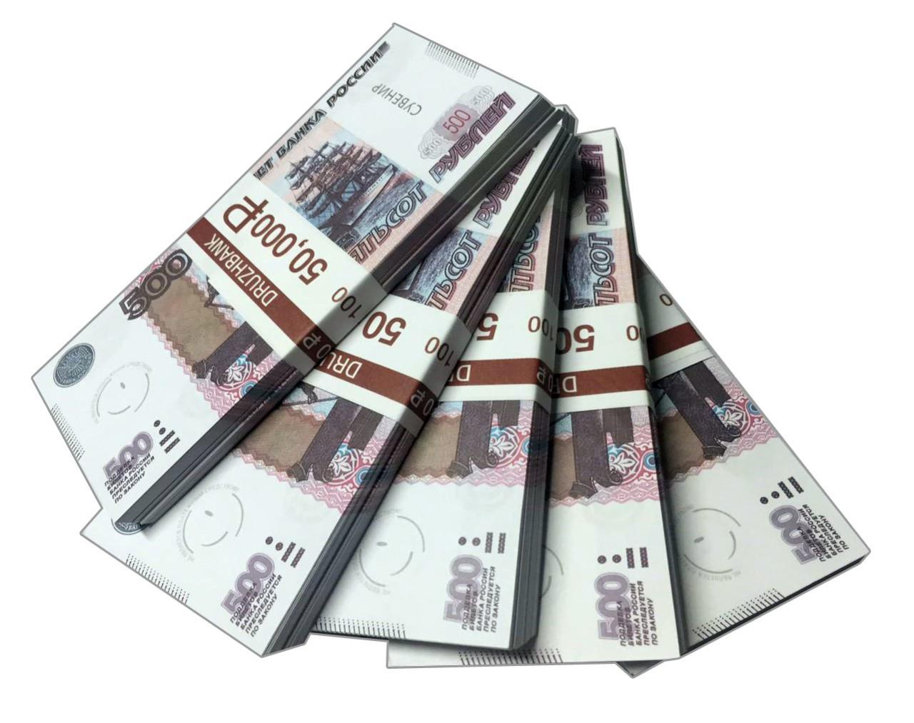 """Деньги сувенирные """"500 Рублей"""" (50,000₽) пачка денег"""