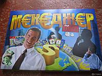 Игра малая настольная Менеджер укр., 20-8-0171