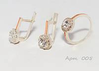 Серебро с золотом, набор женский (серьги, кольцо) / Срібло із золот. жіночий набір, срібло 925, золото 375 пр.