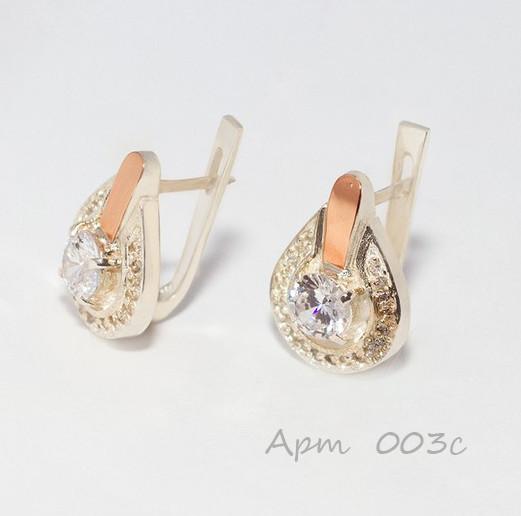 8796130e86540c Сережки срібні із золотими пластинами (срібло 925 проба, золото 375 проба)  / Серьги серебряные с золотыми пластинами.