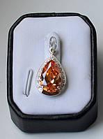 Подвеска серебряная со вставкой золота / Підвіска срібна зі вставкою золота