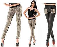 Лосины женские леопард ОД/-5134