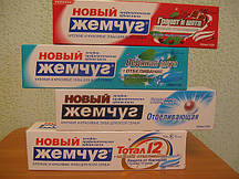 Зубная паста Новый Жемчуг 100 мл.отбеливающая