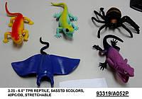 Рептилии силиконовые тянучка