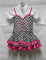 Летний костюм для девочек  Кармелита розовый