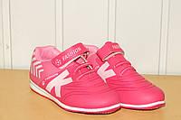 Кроссовки на девочку 31-36 р розовые.
