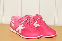 Кросівки на дівчинку 31-36 р рожеві.