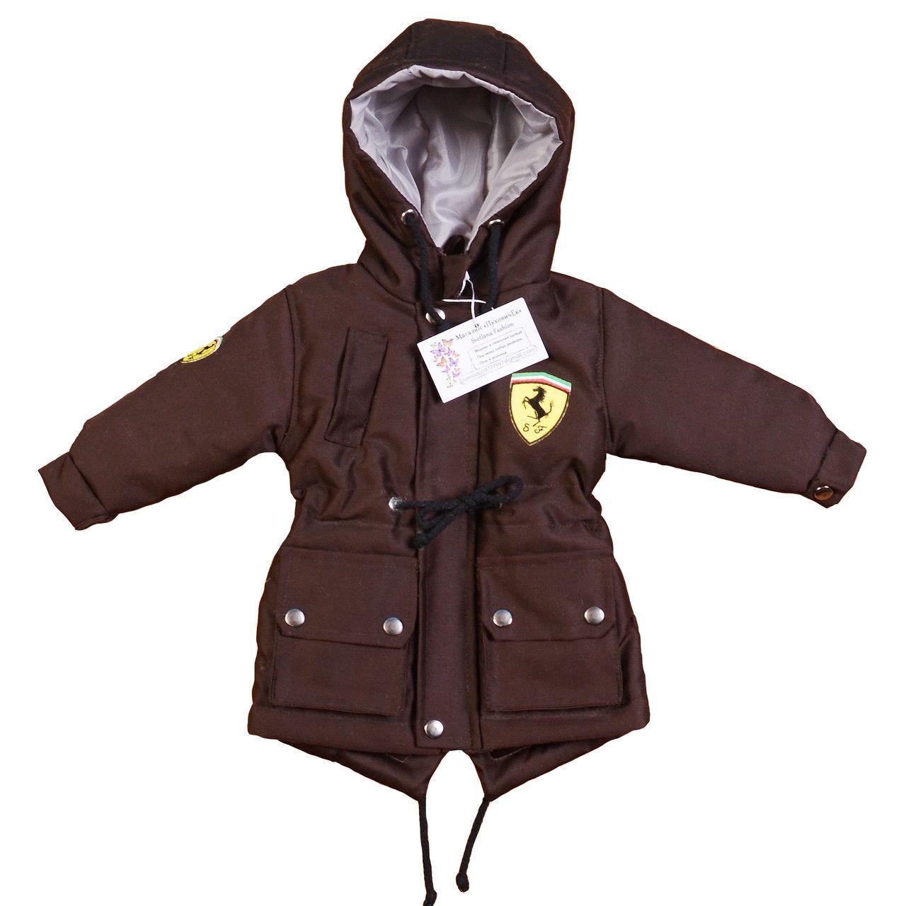 Куртка демисезонная, рост 116-134
