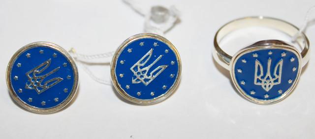 Комплект серебряный с цветной эмалью Европа