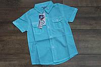Катоновая рубашка для мальчиков 4- 6 лет