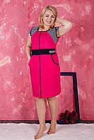 Красивый женский трикотажный халатик, фото 1