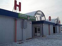 Продам магазин площадью 35м*, + подвал 35м* на рынке «Новый» — г. Луцк, Волынская область