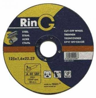 Отрезной абразивный круг для металла Ринг 125х1,6x22