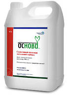 Почвенный гербицид Основа ( аналог Харнес ) ( 20л ) ацетохлор, 900 г/л